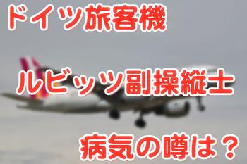 スクリーンショット 2015-03-29 0.58.57.png