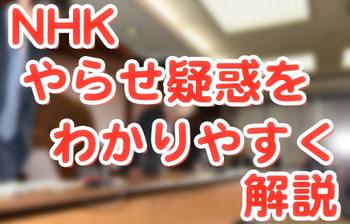 スクリーンショット 2015-04-28 23.46.03.png