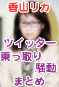 スクリーンショット 2015-05-09 0.19.35.png